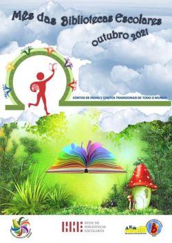 b_250_0_16777215_00_images_artigos_destaque_2021_outubro_news_Cartaz_escola.jpg