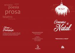 b_250_0_16777215_00_images_artigos_destaque_Concurso_natal_2020_desdobravel_concurso_natal2020.jpg